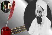 قصيدة الشاعر الشيخ عبد الحميد ابن باديس شعب الجزائر مسلم