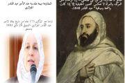 المقاومة مهمة مقدسة عند الأمير عبد القادر الجزائري