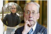 """الفيلسوف وسؤال المواطنة""""بول ريكور نموذجا"""""""