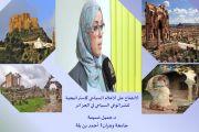 الانفتاح على الإعلام السياحي كاستراتيجية  لنشر الوعي السياحي في الجزائر